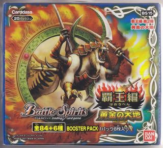 Battle Spirits Trading Card Game Booster Part 15 Sealed Box BS15