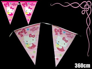 Sanrio Hello Kitty Birthday Party Supply 3.6M Banner Bunting Flag h163