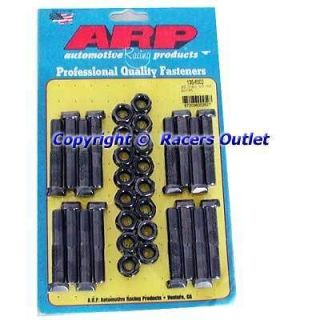 arp rod bolts in Pistons, Rings, Rods & Parts