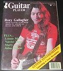Guitar Player Magazine March 1978 Rory Gallagher, Lonnie Mack