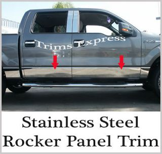 09 10 Ford F 150 Rocker Panel Crew Cab 5.5 Box (Fits F 150)