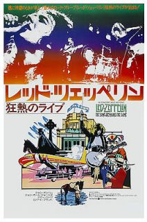 Robert Plant/ Jimmy Page Led Zeppelin *Song Remains The Same* Japan