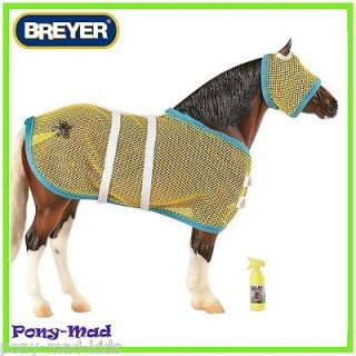 Breyer Traditional Toy horse Accessory ~ 1388 Summer Turnout Rug