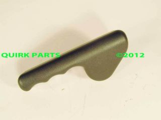 Ford Explorer & Mercury Mountaineer Front Driver Seat Reclining Handle