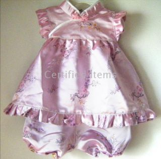 Baby Girl Qipao Chinese Traditional Silk Pink Dress 6 12M 1 2Y 2 3Y 3