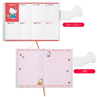 2013 Hello Kitty Agenda Daily Planner Diary Ribbon Magnet PVC Leather