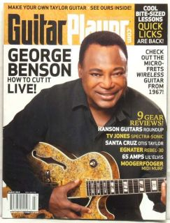 Guitar Player Magazine George Benson TV Jones Santa Cruz Keith Sewell