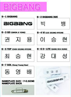 BIGBANG [ BIG BANG Name Plate, Badge, Tag ] g dragon top vip sol FREE