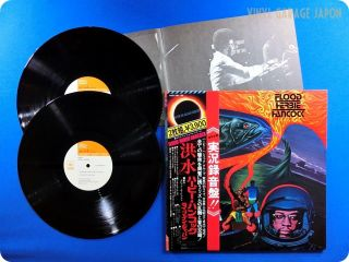 HERBIE HANCOCK BOOKLET Flood SOPZ 98 99 Japan OBI JAZZ 2LP L110