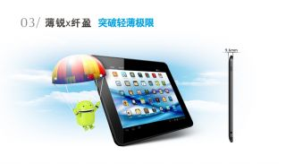 Pipo M1 Tablet PC 9 7`` IPS Screen Bluetooth Android 4 1 1 6GHz 1GB