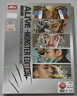 DVD Korean MTV BIGBANG Alive Monster MTV