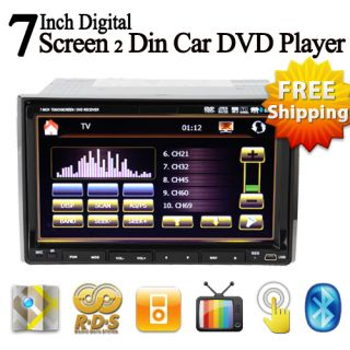 Double 2 DIN 7 in Dash Car DVD CD VCD Player GPS Navigation Radio