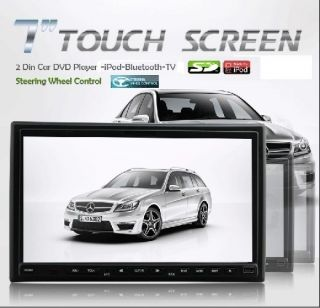 Touch Screen Car Radio CD DVD Player in Dash Deck TV