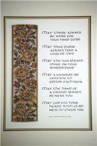 An Irish Blessing Isidore Limited Framed Print 596 15x12
