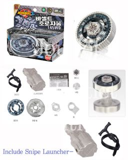 Beyblade Metal Fusion Fight Toys Basalt Horogium BB104