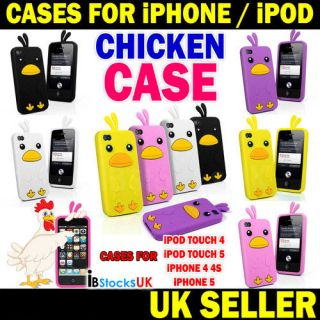 cute ipod touch cases in Cell Phones & Accessories