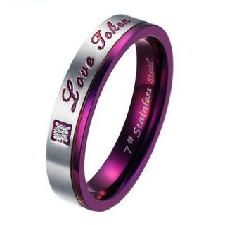 Titanium Stainless Steel Promise Wedding Ring Love Couple Purple Gift