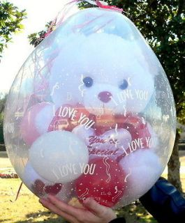 YOURE SPECIAL PLUSH TEDDY BEAR IN STUFFED BALLOON GIFT