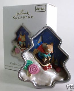 Series Ornament 2012 Cookie Cutter Christmas #1   NEW #QX8301
