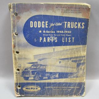 1948 1949 1950 Dodge Pickup Panel Pilot House B Series Truck Parts