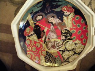 House of Faberge Franklin Mint plate The Nativity w/ certificate, gold