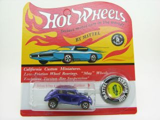 1968 Purple US Custom VW BP Mattel Hot Wheels Redline