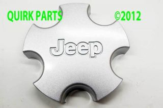 2001 2004 Jeep Grand Cherokee Wheel Center Cap Hub Cap Cover Mopar